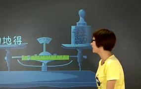 小学语文基础知识精讲 17讲视频+讲义 百度网盘下载