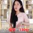 谢欣然 2021春 高二语文春季系统直播班(更新中)课程视频百度云下载