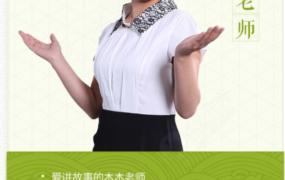 跟谁学木木老师 2019年初中语文阅读写作系统班资源合集百度网盘下载