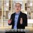 徐京 2021春 高二生物春季系统班(更新中)课程视频百度云下载