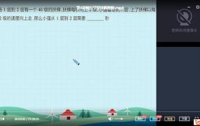 史乐 202秋 五年级数学秋季目标S班 上(9讲带讲义)课程视频百度云下载