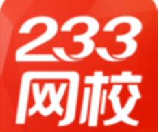人教版小学语文233网校同步教学视频百度网盘下载-第七天学堂